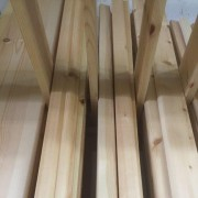 Keynsham Timber & Hardware Architrave Softwood